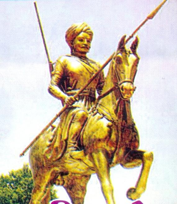 Lothu Nitharwal bathot