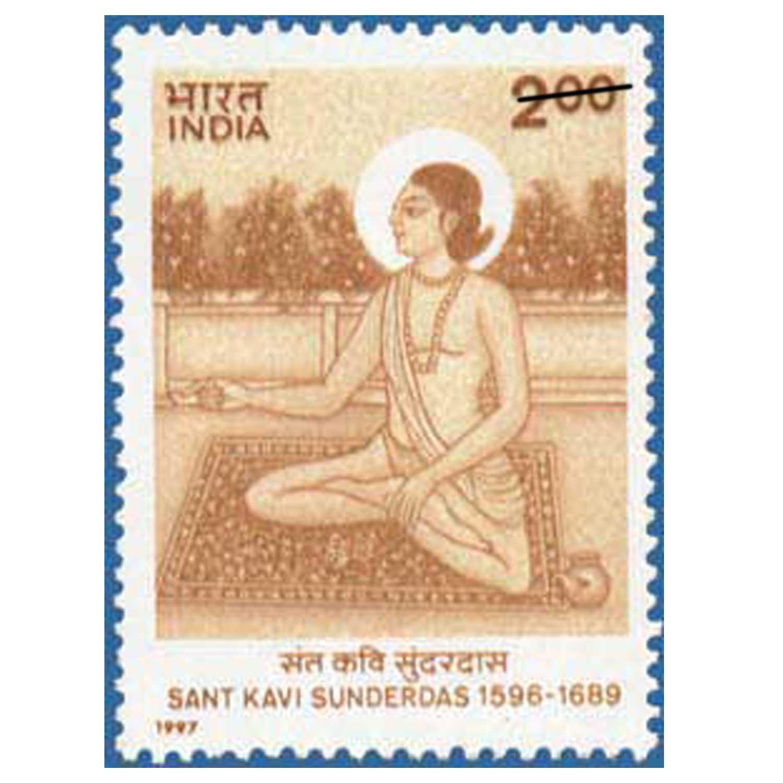 sant kavi sunderdas postal stamp