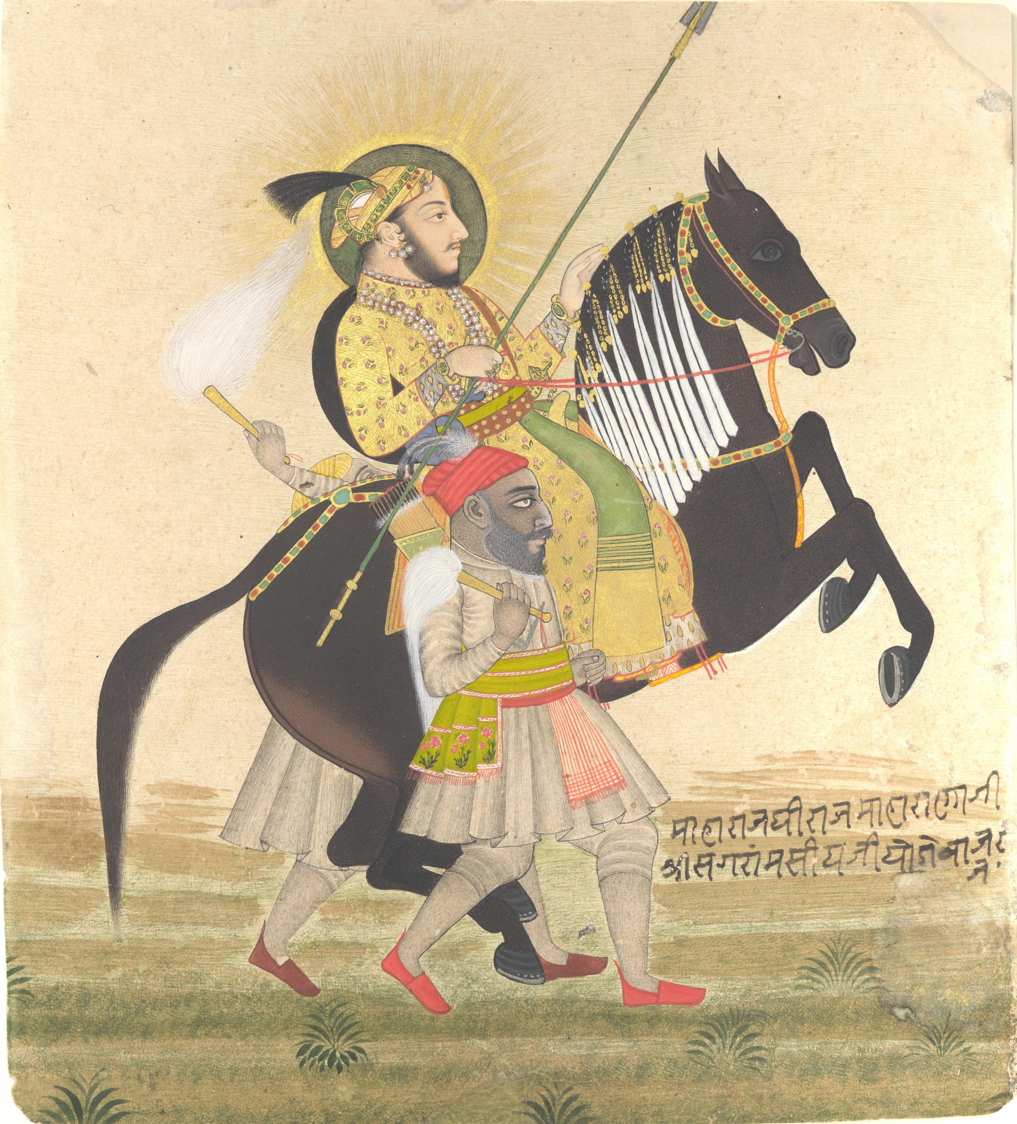 rana sanga maharaja sangram singh