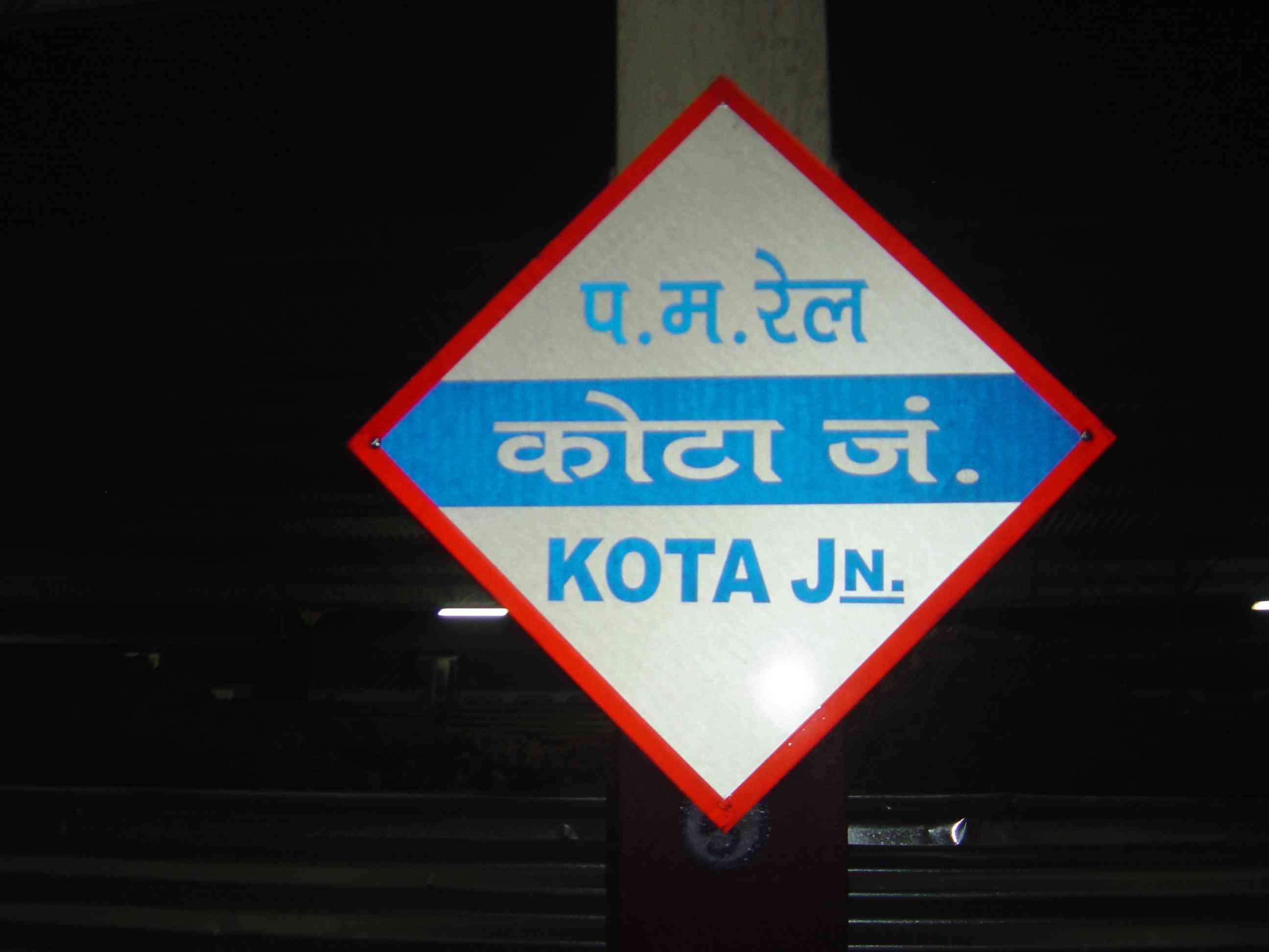 Kota Junction