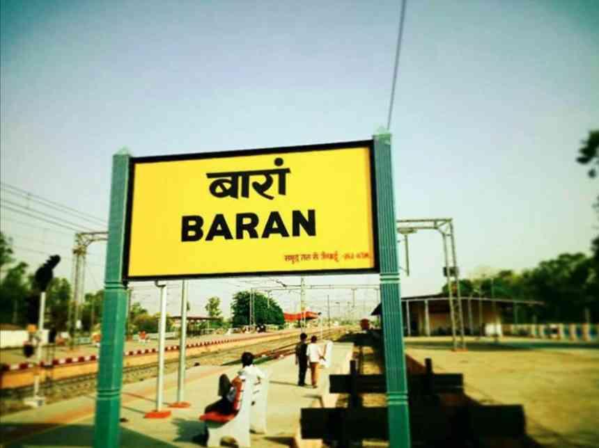 Baran Station