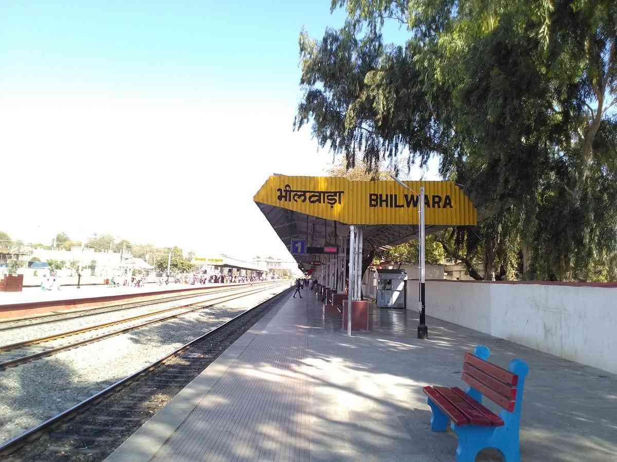 Bhilwara Railway Station
