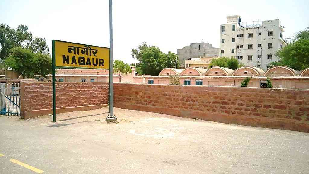 how to reach nagaur