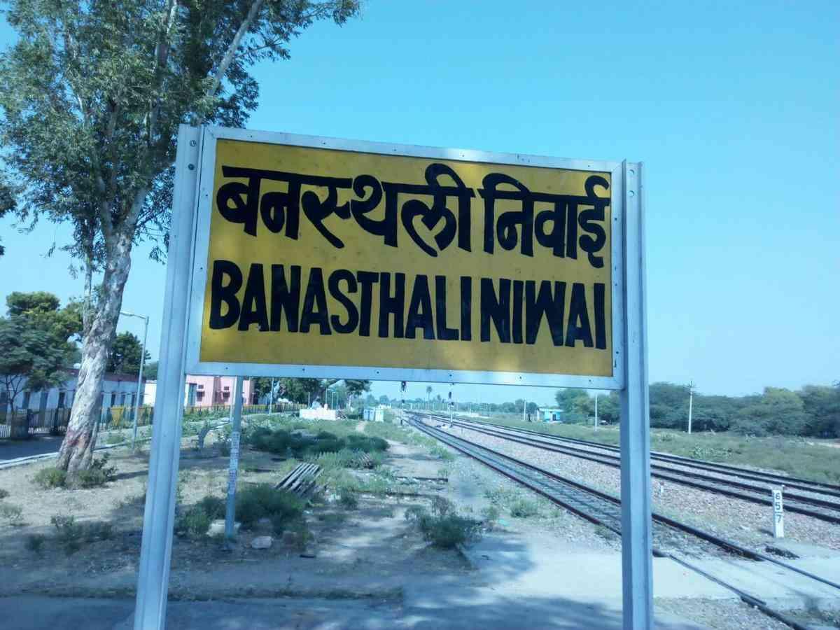 Bansthali Niwai Railway Station