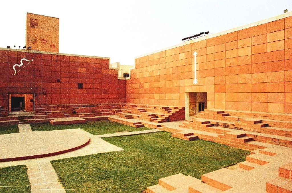 Courtyard Amphitheater JKK