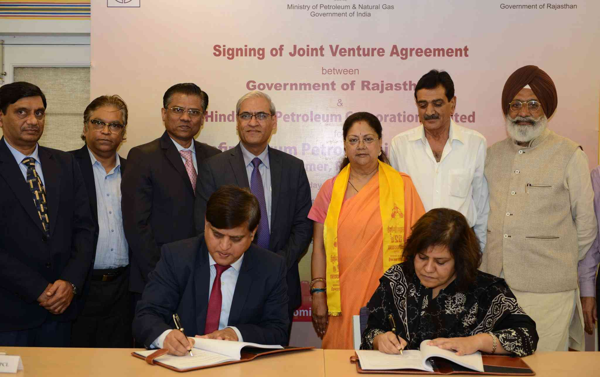 #BarmerRefinery #MOU #JointVenture #HPCL #RajasthanGovernment