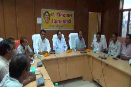 Birth anniversary of Pandit Deendayal Upadhyaya celebrated as anantoyadaya day