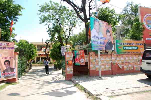Bhartiya Janta Party - BJP, Rajasthan State Office