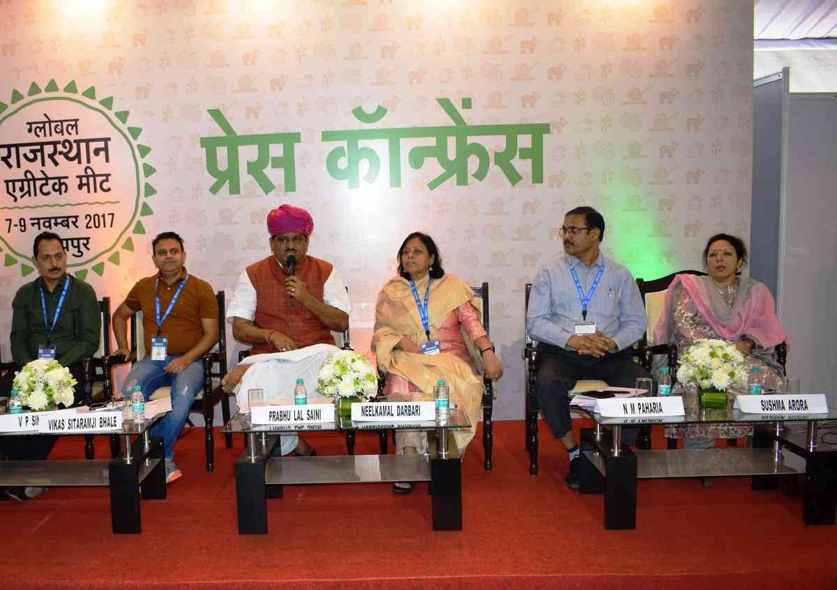Global Rajasthan Agritech Meet Press Conference Addressed by Dr. Prabhulal Saini