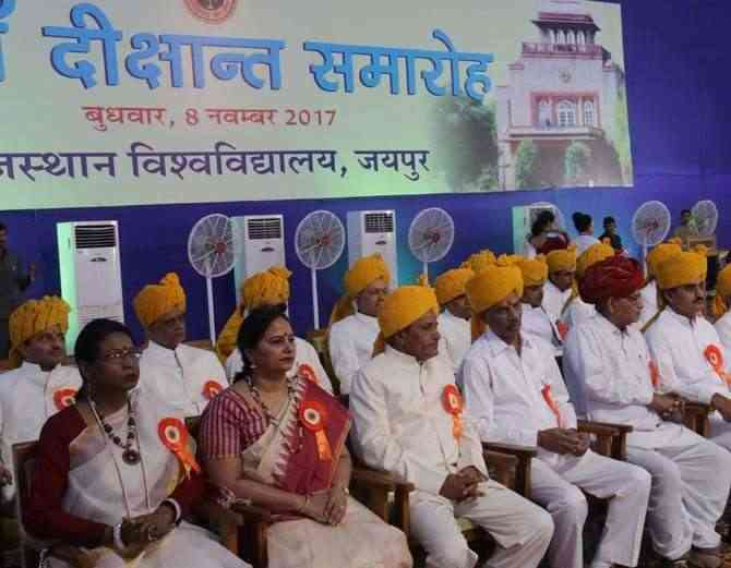 राजस्थान विश्वविद्यालय का 28वाँ दीक्षांत समारोह