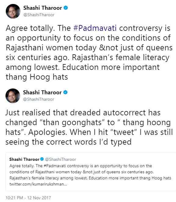 Shashi Tharoor on Padmavati controversy