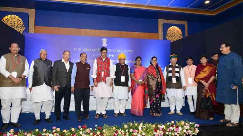 18वाँ अखिल भारतीय सचेतक सम्मेलन