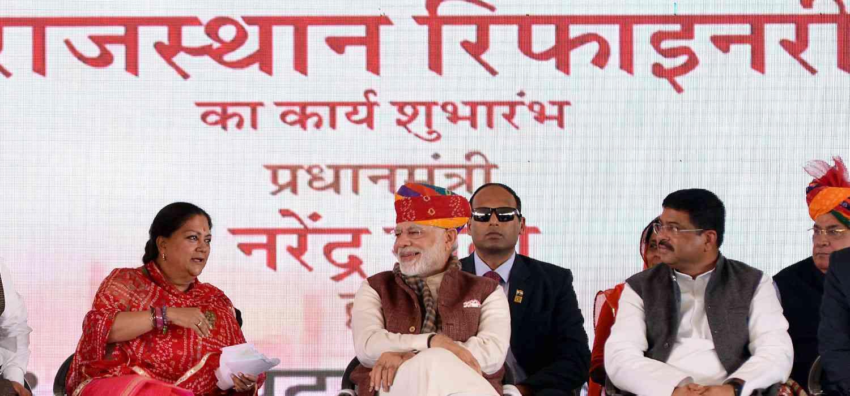 राजस्थान रिफाइनरी का कार्य शुभारम्भ