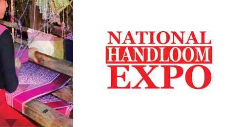 नेशनल हैंडलूम एक्सपो