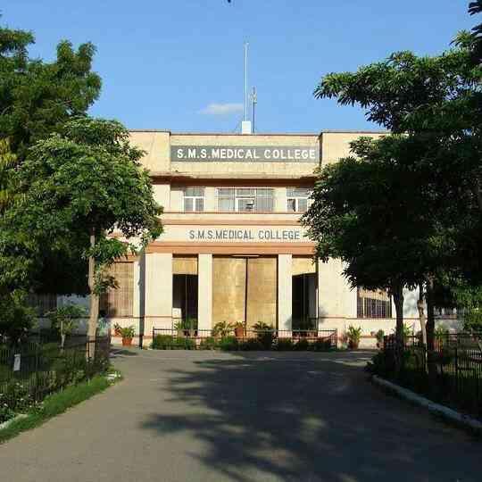 सवाई मानसिंह मेडिकल कॉलेज