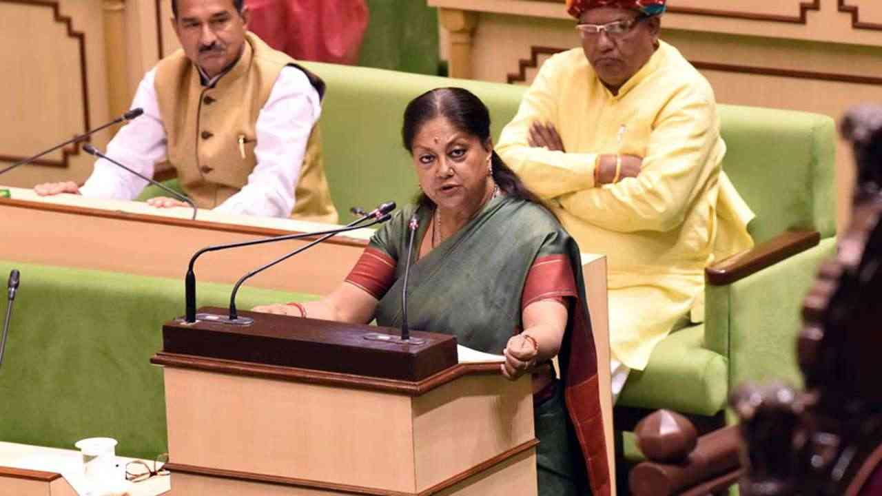 Vasundhara Raje withdrawn the Ordinance Bill