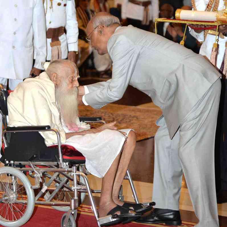 संत नारायणदास महाराज पद्मश्री राष्ट्रपति रामनाथ कोविंद