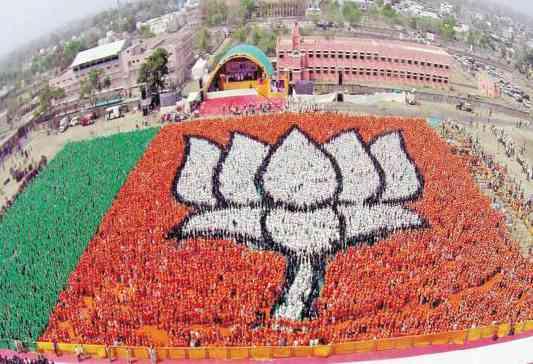 BJP foundation day
