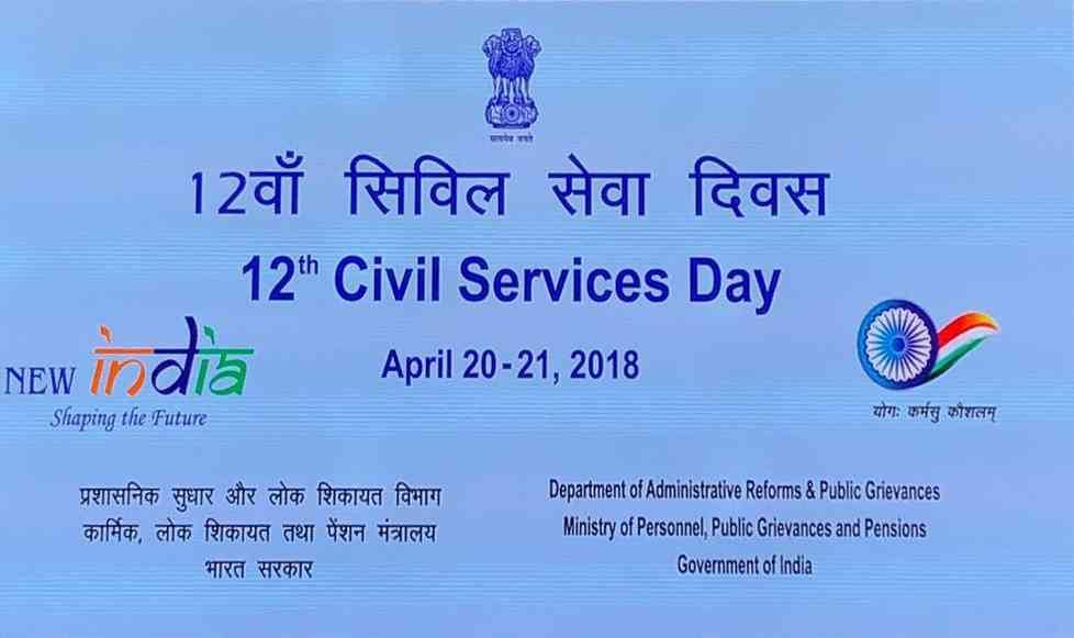21 April Civil Service Day