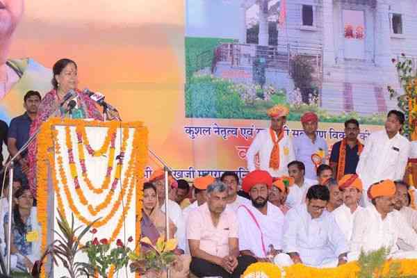 chief minister vasundhara raje pali tour