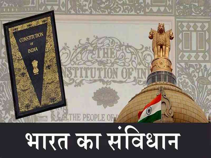 rajasthan scheduled areas constitution of India union cabinet