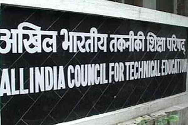 all india councile for technical education aicte