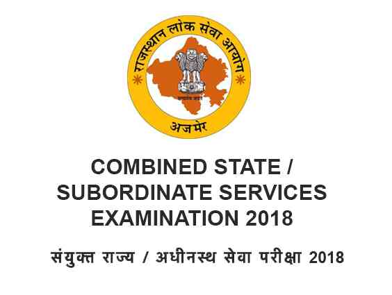 RPSC State Subordinate Combined Exam 2018