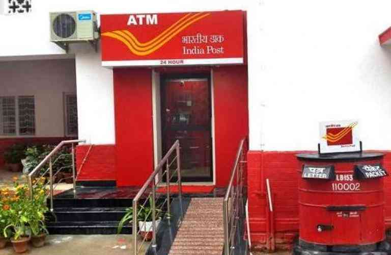 Post Office ATM in Rajasthan