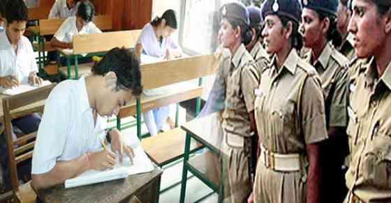 Police Constable Exam 2018
