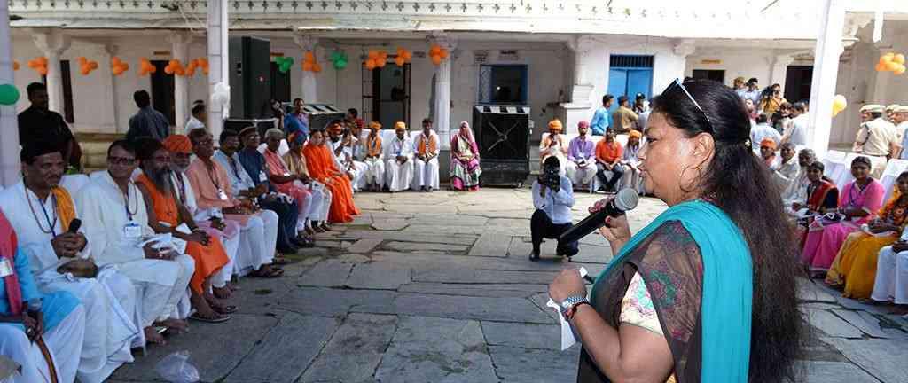 CM Vasundhara Raje at Dungarpur