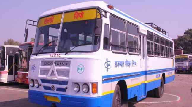 Rajasthan Transport Department