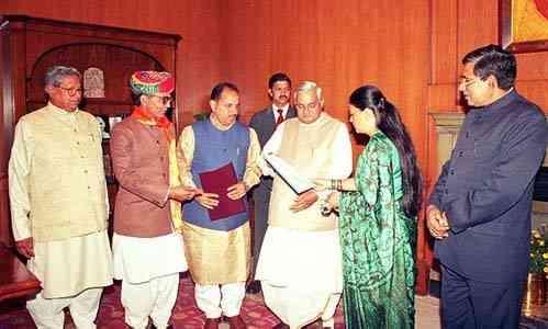 Atal Bihari Vajpayee and Vasundhara Raje