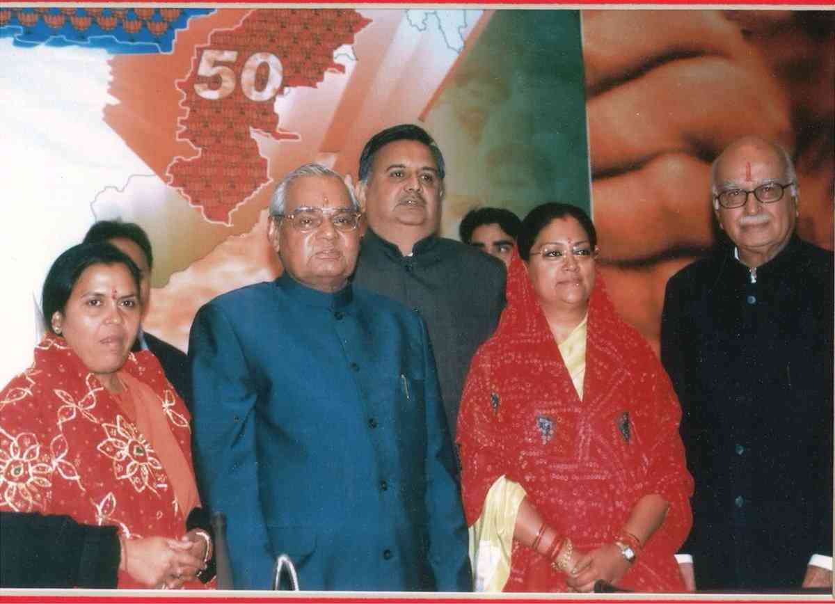 Vasundhara Raje, Atal Bihari Vajpayee, Lal Krishna Advani