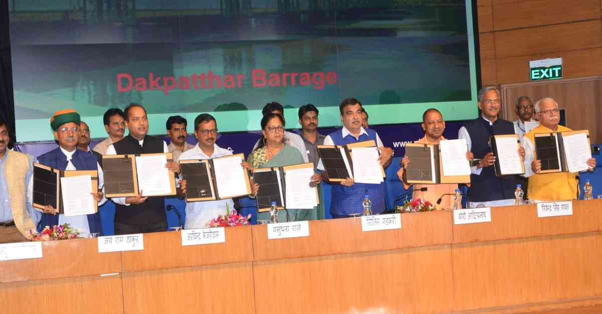 Lakhwar Multipurpose National Project signed by CM of six states