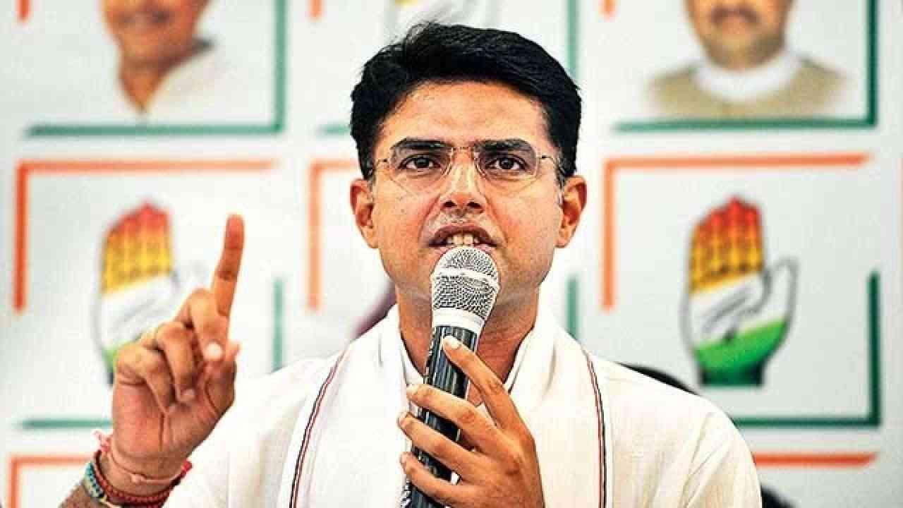 Rajasthan Gaurav Yatra Congress