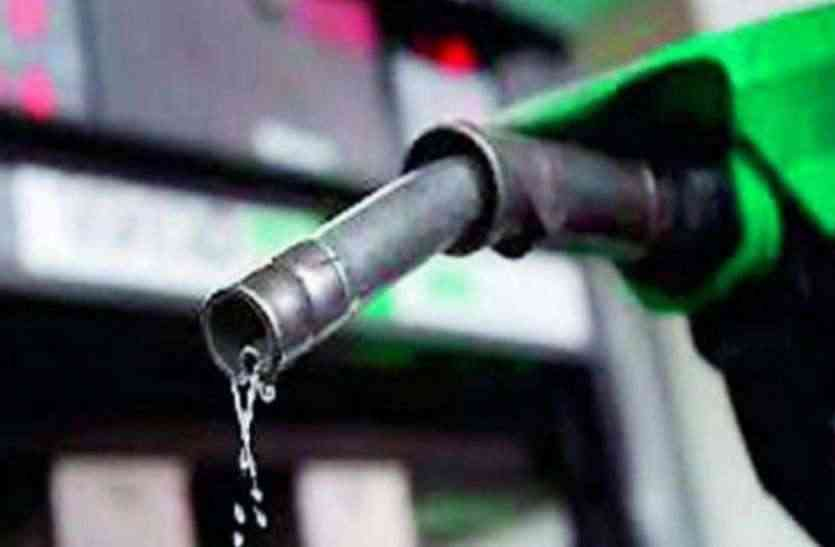 Petrol-Diesel Price in Jaipur
