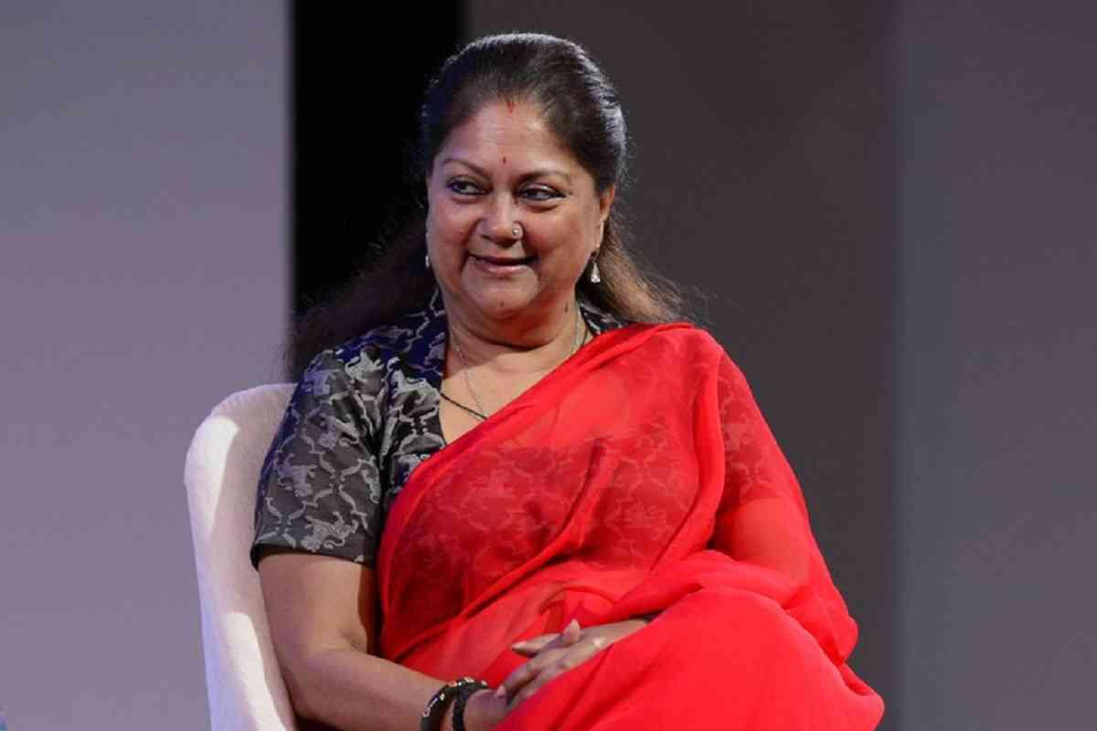 Vasundhara Raje news
