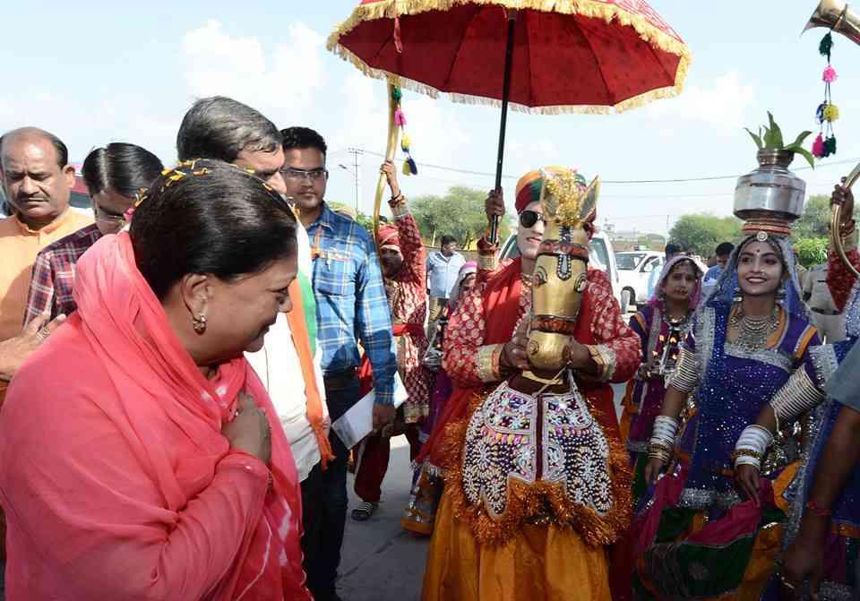 Vasundhara Raje Kota