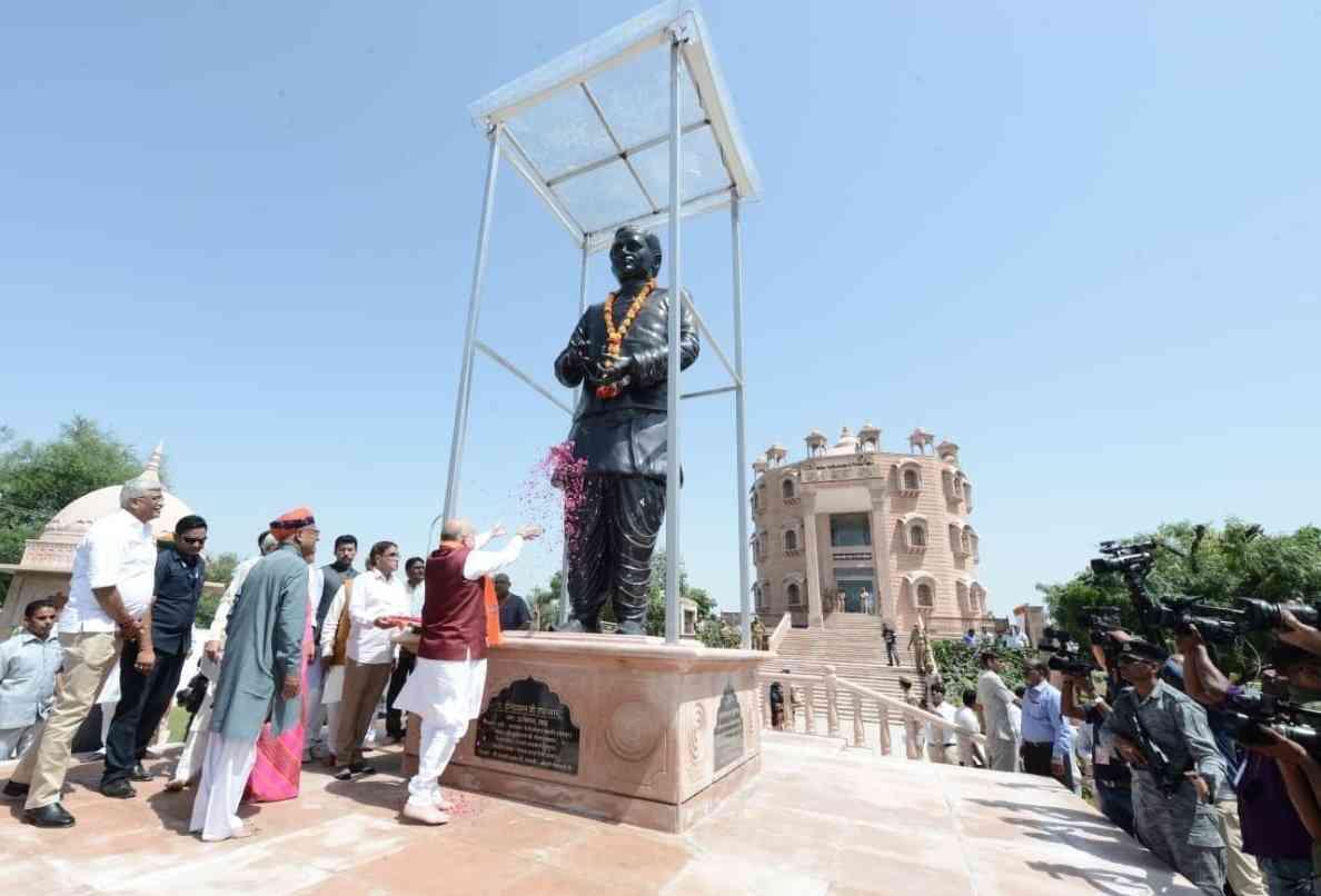 Pandit Deendayal Upadhyay Memorial, Jaipur
