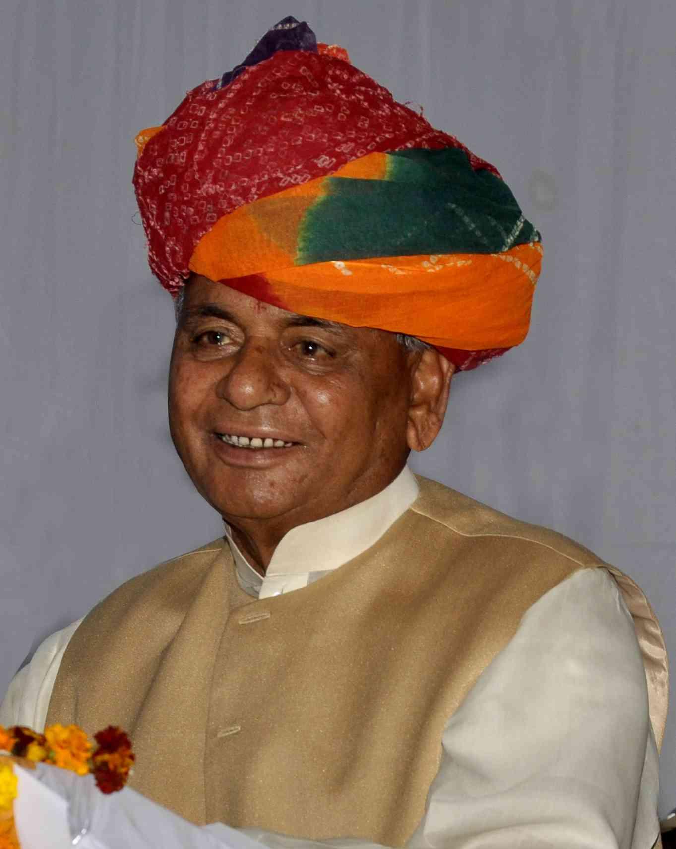 Kalyan Singh, Rajasthan Governor