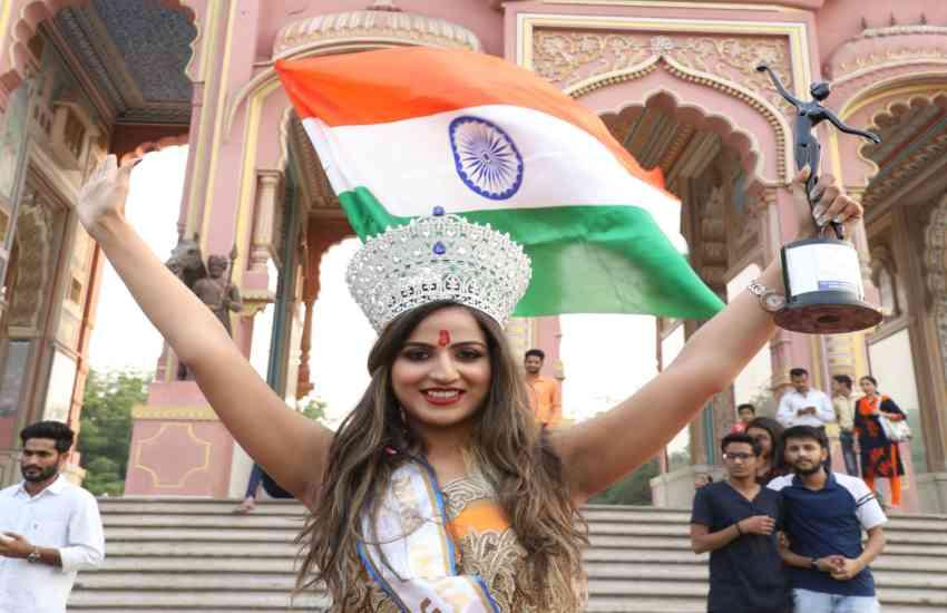 Preeti Meena-Mrs. India Universe 2018