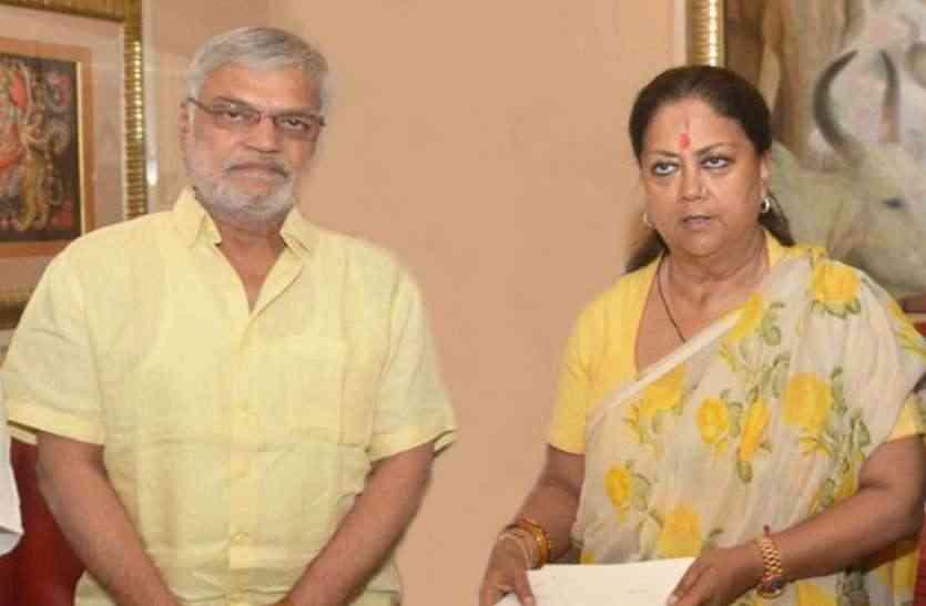 CP Joshi or Vasundhara Raje