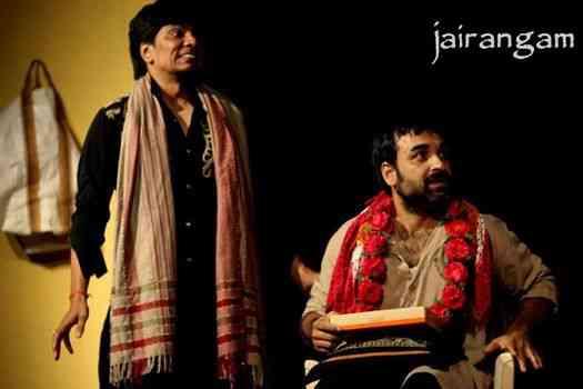 Jairangam Jaipur