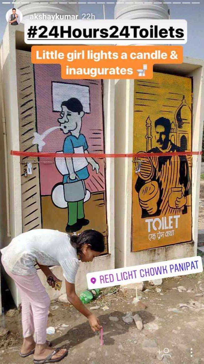 #AkshayKumar #ToiletEkPremKatha #24Hours24Toilets #Panipat #Haryana