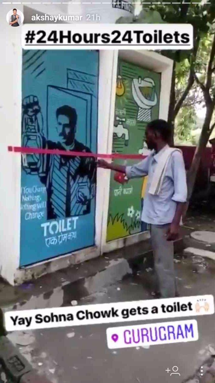 #AkshayKumar #ToiletEkPremKatha #24Hours24Toilets #Gurugram #Gurgaon #Haryana