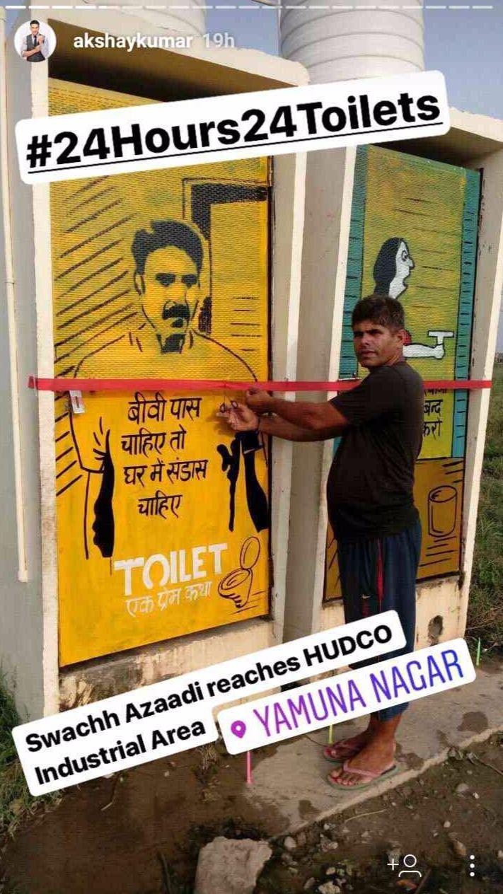 #AkshayKumar #ToiletEkPremKatha #24Hours24Toilets #YamunaNagar #Haryana