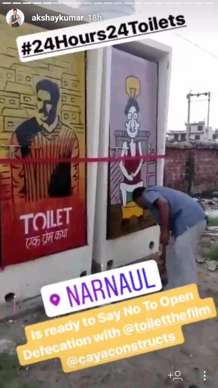 #AkshayKumar #ToiletEkPremKatha #24Hours24Toilets #Narnaul #Haryana