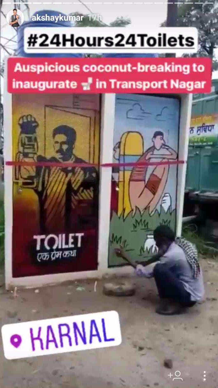 #AkshayKumar #ToiletEkPremKatha #24Hours24Toilets #Karnal #Haryana