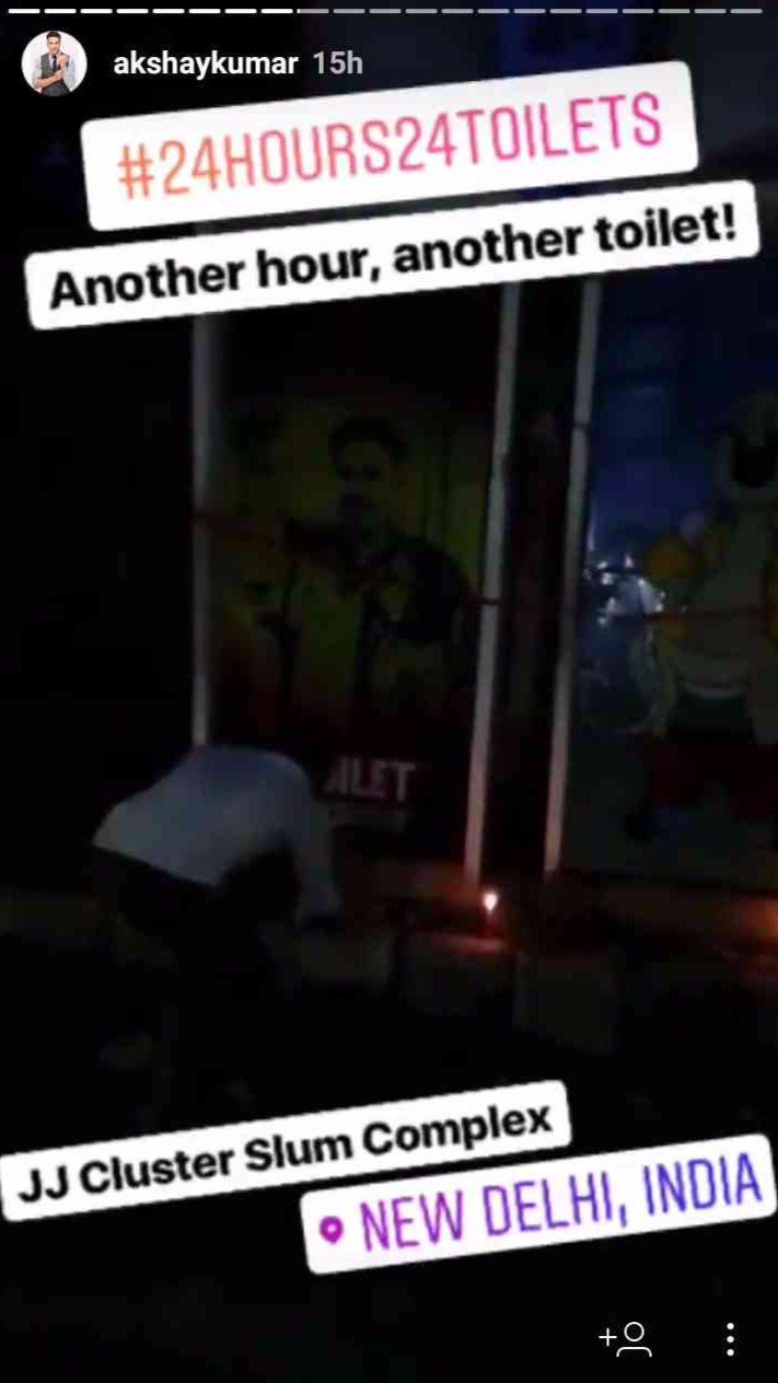 #AkshayKumar #ToiletEkPremKatha #24Hours24Toilets #NewDelhi