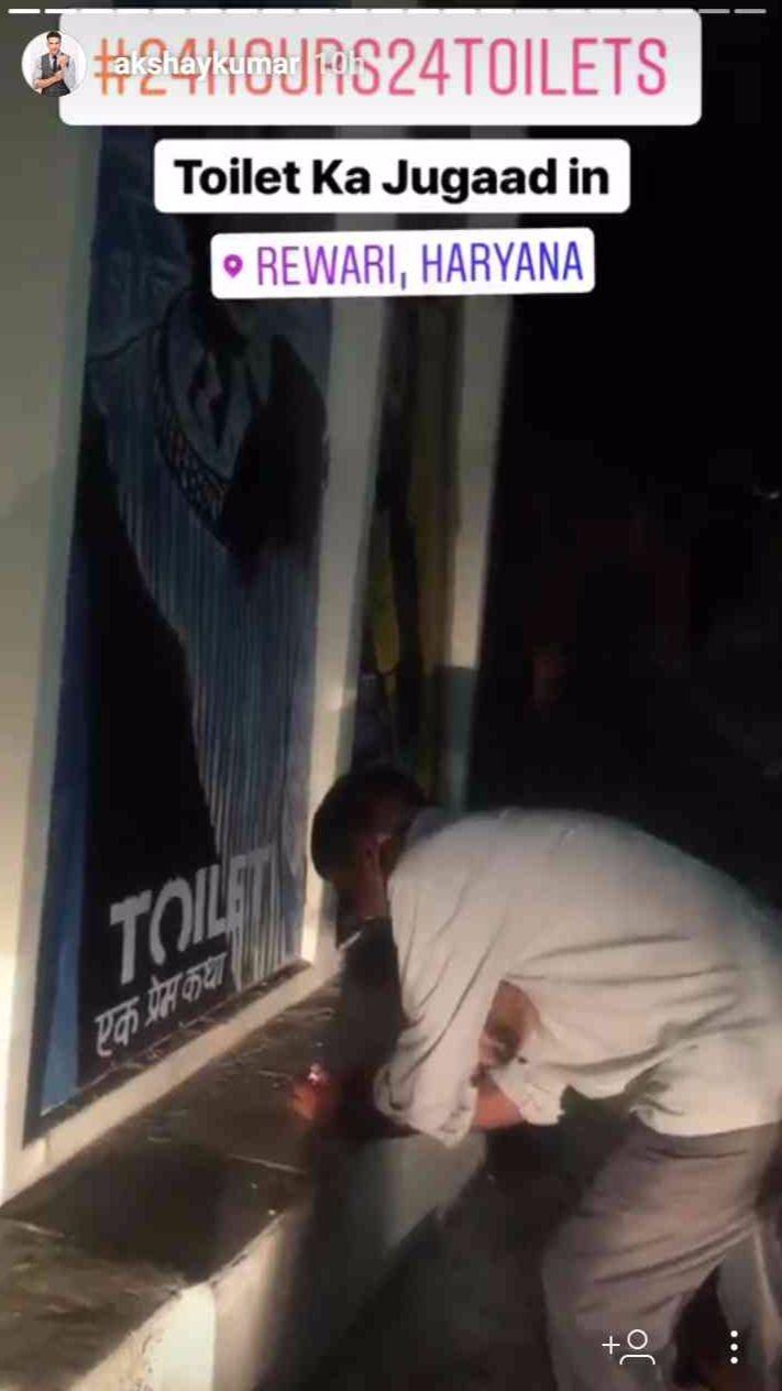 #AkshayKumar #ToiletEkPremKatha #24Hours24Toilets #Rewari #Haryana